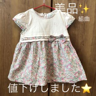 kumikyoku(組曲) - 組曲 花柄ワンピース 70〜80サイズ