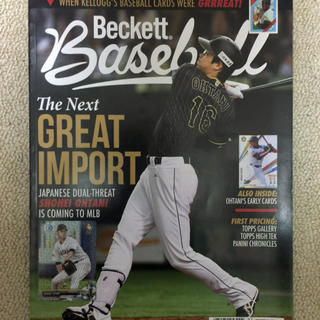 Beckett Baseball Magazine 2018年2月号 大谷翔平(趣味/スポーツ)