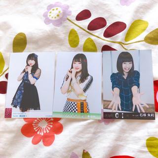エヌエムビーフォーティーエイト(NMB48)のNMB48 生写真 Aセット(アイドルグッズ)