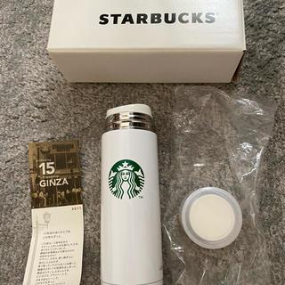 Starbucks Coffee - スターバックスコーヒー 15周年 ステンレスボトル