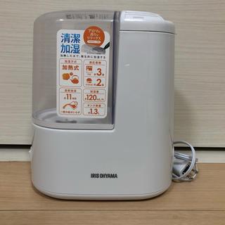 アイリスオーヤマ(アイリスオーヤマ)の加湿器 アイリスオーヤマ(加湿器/除湿機)