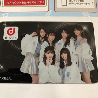 エーケービーフォーティーエイト(AKB48)の未使用☆dポイントカード☆AKB48☆オリジナルデザイン(アイドルグッズ)