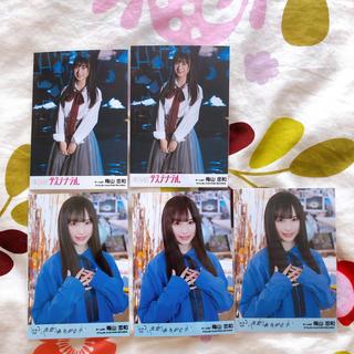 エヌエムビーフォーティーエイト(NMB48)の梅山恋和 生写真Aセット(アイドルグッズ)