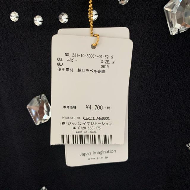 CECIL McBEE(セシルマクビー)のノースリーブトップス/ブラウス❕お値下げ中❕ レディースのトップス(シャツ/ブラウス(半袖/袖なし))の商品写真