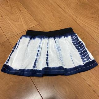 スカート パンツ一体型 80センチ(スカート)