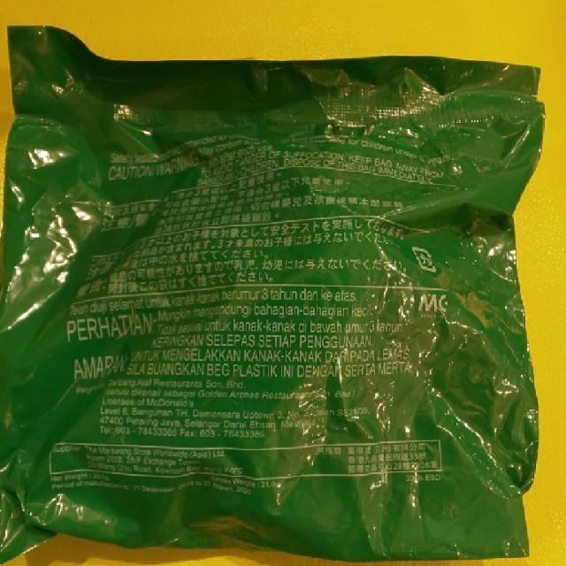 マクドナルド(マクドナルド)のハッピーセット ゼロワン 水でっぽう エンタメ/ホビーのフィギュア(特撮)の商品写真