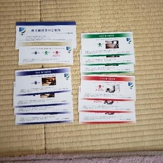 ユニゾHD 株主優待券 ホテル無料宿泊券 プレミアゴールド、割引券(宿泊券)