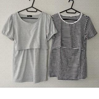 授乳服 Tシャツ Lサイズ 2枚セット(マタニティトップス)