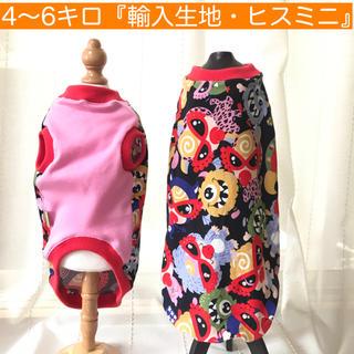 4〜6キロ未満『輸入生地』メルロコ ダックス 犬服(ペット服/アクセサリー)