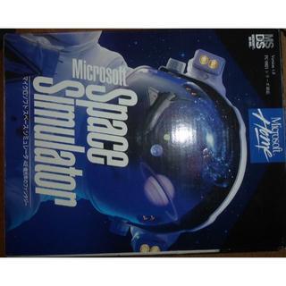 マイクロソフト(Microsoft)のMICROSOFTHOME SPACESIMULATOR スペースシミュレーター(PCゲームソフト)