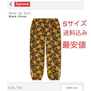 シュプリーム(Supreme)の新品supremeSサイズWarm Up Pant Black Floral (その他)