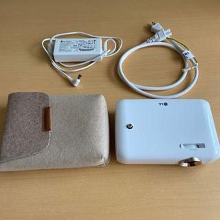 エルジーエレクトロニクス(LG Electronics)のLGプロジェクター PH550G LED光源・DLPチップ搭載(プロジェクター)