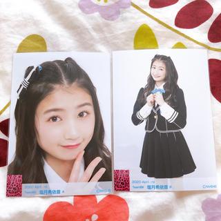 エヌエムビーフォーティーエイト(NMB48)の塩月希依音 生写真Bセット(アイドルグッズ)