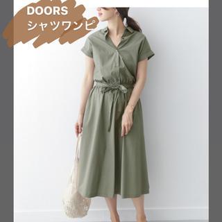 DOORS / URBAN RESEARCH - DOORS シャツワンピ カーキ フリーサイズ