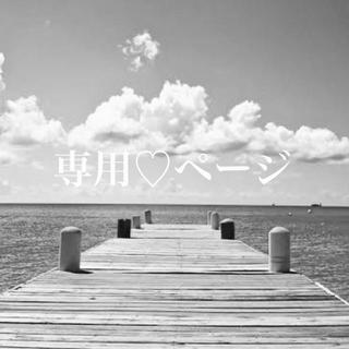 lalaland様♡専用ページ(人形)