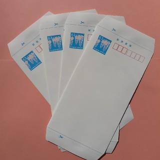 63円ミニレター4枚💌折り曲げ無し防水梱包施し(使用済み切手/官製はがき)