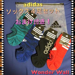 アディダス(adidas)のadidas アディダス スニーカー ソックス 新品 4足セット(26〜28cm(ソックス)