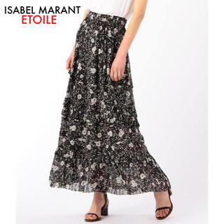 イザベルマラン(Isabel Marant)の新品イザベルマランエトワール今季総柄フリルマキシスカート(ロングスカート)
