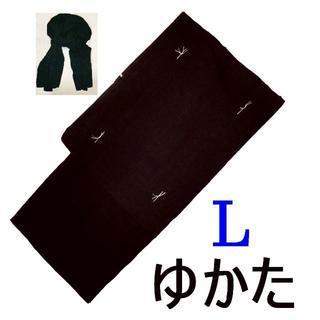 おまけの絞り帯付き♪Lサイズ男の浴衣170~175Cm♪麻混メンズゆかた渋黒無地(浴衣)
