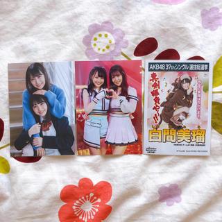 エヌエムビーフォーティーエイト(NMB48)の白間美瑠 生写真Bセット(アイドルグッズ)