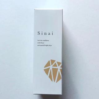 Sinai シナイ デオドラントジェル 30ml(制汗/デオドラント剤)