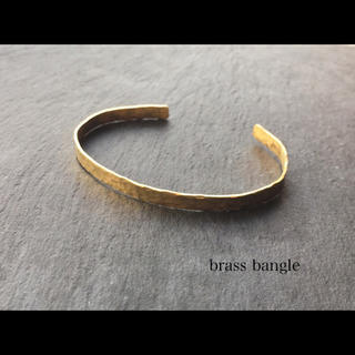 フレームワーク(FRAMeWORK)の新品未使用 真鍮(brass)槌目加工 バングル(ブレスレット/バングル)