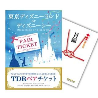 ディズニーペアチケット 8人分(キッズ/ファミリー)
