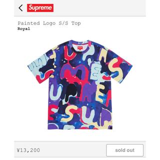Supreme - Supreme painted logo s/s top