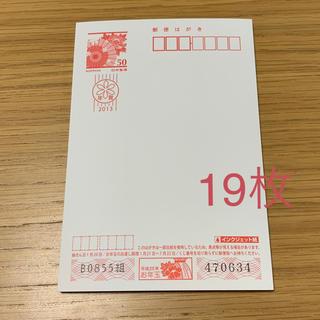 はがき 年賀状 19枚(使用済み切手/官製はがき)