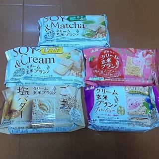 アサヒ(アサヒ)のクリーム玄米ブラウン 5個セット(菓子/デザート)