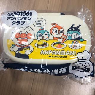 新品・未開封☆アンパンマン二段弁当箱