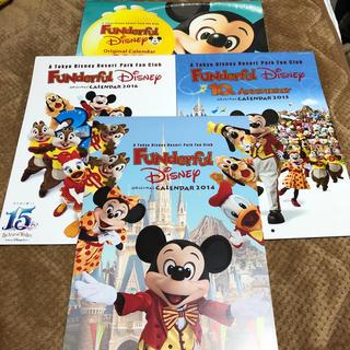 ディズニー(Disney)のファンダフルディズニー 限定 カレンダー 4年分セット(カレンダー/スケジュール)