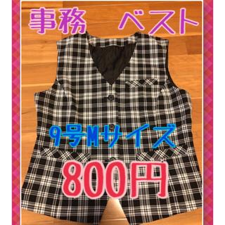 事務制服 スーツ スカート ベスト まとめ セット 9〜11号 Mサイズ