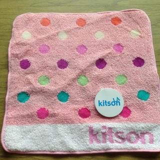 キットソン(KITSON)のKitsonのタオルハンカチ(タオル)