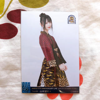 エヌエムビーフォーティーエイト(NMB48)の山本望叶 生写真(アイドルグッズ)