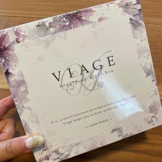 【新品】Viage ビューティ アップ ナイトブラ