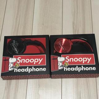 スヌーピー(SNOOPY)の新品未開封 スヌーピー ヘッドホン 2個セット(ヘッドフォン/イヤフォン)