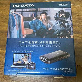 アイオーデータ(IODATA)の【新品・未開封】GV-HUVC HDMIビデオキャプチャー IO DATA(PC周辺機器)