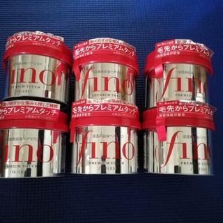 fino フィーノ 浸透美容液ヘアマスク 6個セット 新品未使用 送料無料(ヘアパック/ヘアマスク)