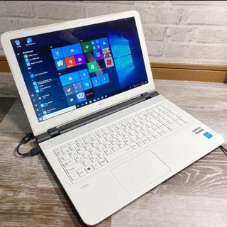 NEC - 薄型NEC LaVieノートパソコン Windows10
