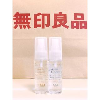 MUJI (無印良品) - 新品2本セット 無印良品 マスクスプレー 和ハッカの香り シトラスの香り 送料込