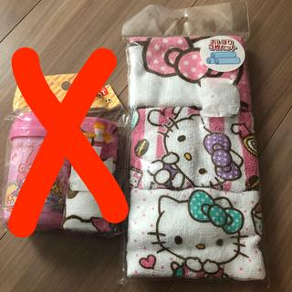 サンリオ - 新品・未開封☆おしぼりセット