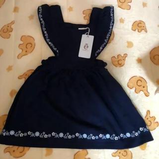コンビミニ(Combi mini)のジャンスカ(スカート)