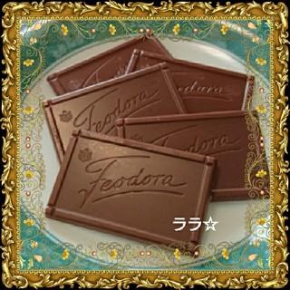 カルディ(KALDI)の【☆★SALE☆★】ドイツ高級チョコレート Feodoraミルクチョコレート菓子(菓子/デザート)