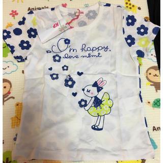 【新品タグ付き】KP mimiちゃん 半袖Tシャツ 110