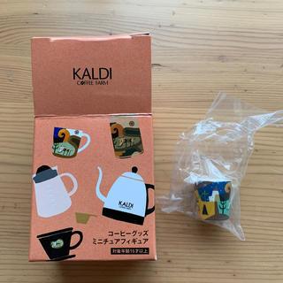 カルディ(KALDI)のKALDI コーヒーグッズ ミニチュアフィギュア マグカップ(ミニチュア)