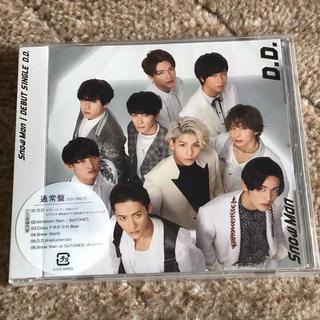 Johnny's - D.D./Imitation Rain 新品 未開封