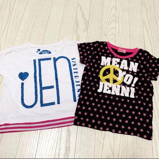 ジェニィ(JENNI)のJENNI Tシャツ 2点セット 120センチ(Tシャツ/カットソー)