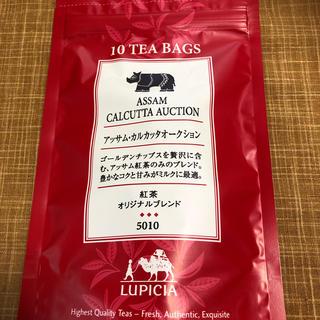 ルピシア(LUPICIA)のアッサム・カルカッタオークション(茶)