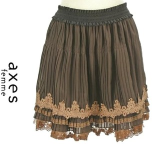 アクシーズファム(axes femme)のアクシーズファム スカート 茶色(ひざ丈スカート)